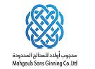 Mahgoub Sons Ginning Company